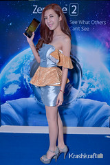 Dream (krashkraft) Tags: 2015 allrightsreserved beautiful beauty boothbabe chalisanuankaewdream commart gorgeous krashkraft pretty bangkok thailand qsncc เซ็กซี่ พริตตี้