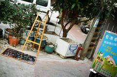 000072520027 (stonkolegg) Tags: kodak color plus 200 nikon taiwan