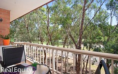 23/4 Mead Drive, Chipping Norton NSW