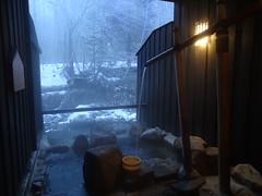 Onsen in Japan (nihonkarafr) Tags: japan japon onsen japanese bath public bain publique nu chaud volcanique water eau