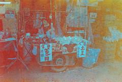 (埃德溫 ourutopia) Tags: film maco tcs eagle 400 macotcseagle macotcseagle400 yashica t2 t3 t4 t5 expiredfilm filmphotography analog analogphotography vendor streetvendor market street roadside food streetfood snack フィルム