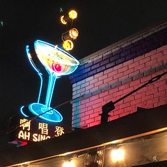 Austin, Texas (jericl cat) Tags: austin texas roadtrip ah sing den bar lounge nightclub cocktail neon sign