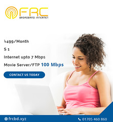 FR Communication  Provides Fastest Internet Services in Sirajganj (frcommunication14) Tags: internet wireless broadband highspeedinternet network