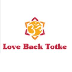 Love Back Vashikaran Mantra Specialist Astrologer (Love Back Totke) Tags: lost love vashikaran
