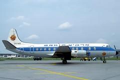 4X-AVB_1979-08-11_MUC_1200_HS (stefanmuc2001) Tags: 4xavb vickers viscount arkiaisraelairlines arkia vickers833viscount vickersviscount propliner airliner aircraft plane flugzeug 1979 eddm muc münchen munich riem flughafenriem münchenriem munichriem flughafen airport kodachrome k25 slidescan