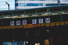 Tokyo, Japan (Mefi.) Tags: mefi canoneos7d tokió japán canonef50mmf14usm japan streets utcák tokyo flickr