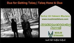Dua for Getting Talaq (muslimistikhara) Tags: dua for getting talaq wazifa amal lene ki hone
