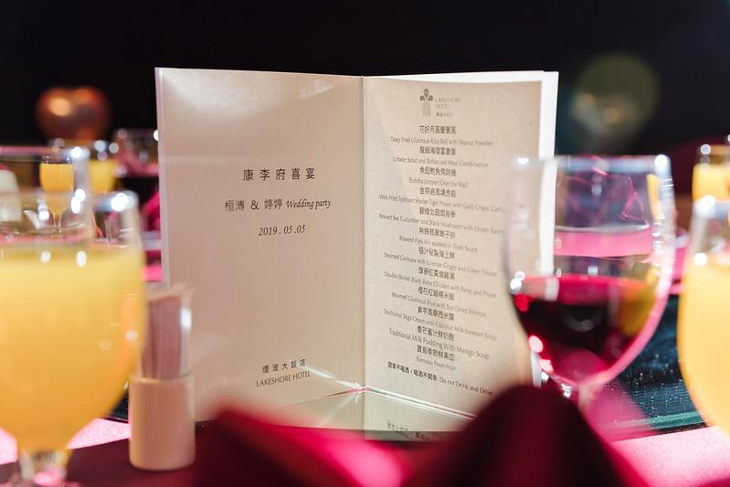婚攝,新竹,煙波大飯店,婚禮紀錄,北部
