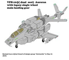 VFH-10G dual seat Auroran with twin sensor pod (yuina1107) Tags: 複合ヘリコプター 超時空騎団サザンクロス 超時空要塞マクロス 可変戦闘機 バルキリー vf1 超時空シリーズ コクピット コックピット スウェーデン空軍 foxhound gyrodyne helicopter attackhelicopter sikorsky super dimension cavalry southerncross veritech veritechfighter variablefighter agac ajax robotech cockpit robotechmasters valkylie