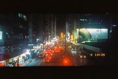 Night Mong Kok1 (justus9427) Tags: film cinestill street hk night people life light
