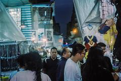 Night Flea market (justus9427) Tags: film cinestill street hk night people life light