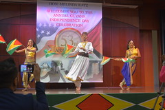 "20190521.Guyana Independence Day Celebration • <a style=""font-size:0.8em;"" href=""http://www.flickr.com/photos/129440993@N08/47909820321/"" target=""_blank"">View on Flickr</a>"