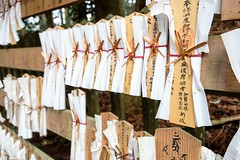 Wishes (anhexplorer) Tags: omamori charms temple japan koyasan wakayama asia wooden unesco historic religious buddhism explore xt2