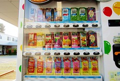Juices 8079 (Tangled Bank) Tags: hirakata city japan town urban suburban asia asian japanese vending machine juice beverage drinks
