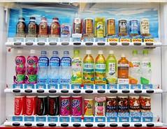 Beverages 8023 (Tangled Bank) Tags: hirakata city japan town urban suburban asia asian japanese vending machine beverage