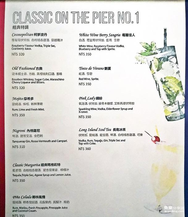 【高雄新興】pier No.1│Hotel Indigo英迪格酒店│媲美曼谷高空酒吧 @魚樂分享誌