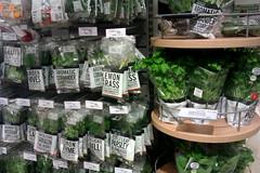 Challenge Friday, week 20, theme leaves (1) - herbs at Waitrose (karenblakeman) Tags: caversham uk challengefriday cf19 leaves waitrose supermarket herbs may 2019 reading berkshire