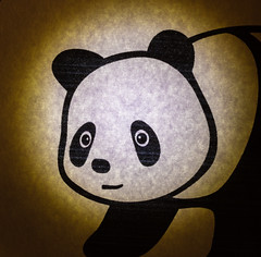 Good panda (christos.tsiapalis) Tags: 365 project365 goodpandacontest