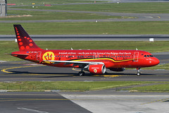 OO-SNA.EBBR130519 (MarkP51) Tags: oosna airbus a320214 a320 brusselsairlines sn bel reddevils specialcolours brussels zaventem airport bru ebbr belgium airliner aircraft airplane image markp51 nikon d500 plane