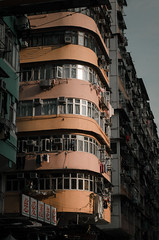 Hong Kong Style - Tenement House (Theandypang) Tags: hongkong hk city innercity building 唐樓 tenement house shophouse 香港 香港文化 香港人 architecture old traditional district foreign asia collective d5100 50mm nikon dslr