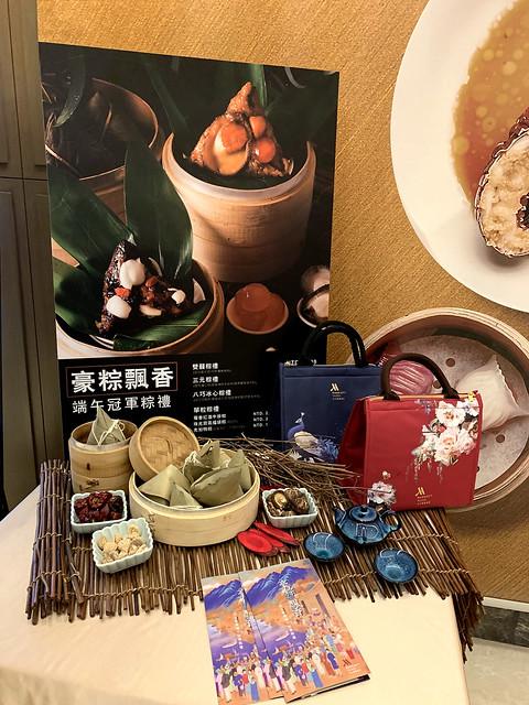 萬豪酒店2019端午粽子