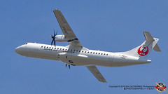 ATR 72-600 (72-212A) (MSN 1569) (PHOTOGRAPHE31 F-EGUT) Tags: pourpre