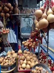 Gourd Shop (cowyeow) Tags: shop store city shipingmarket shiping market street gangzhou china chinese asian qingpingmarket qingping culture traditional gourd gourds mao maozedong