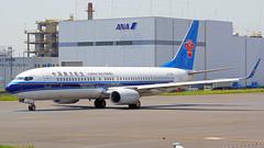 Boeing 737-81B, B-1782, China Southern Airlines (tkosada.mac) Tags: chinasouthernairlines skyteam boeing b738 tokyointernationalairport hanedaairport hnd rjtt