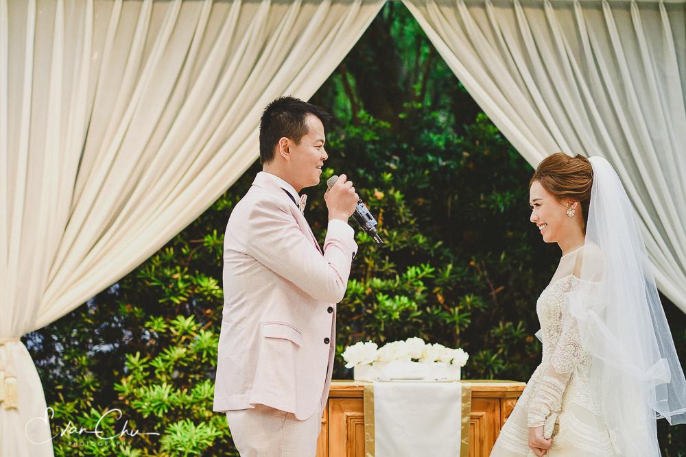 婚禮紀錄美福大飯店_105