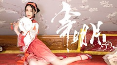 Lovely Chinese traditional costume dance – Lovesickness Moon (spreesbox) Tags: video chinoiserie cute dance