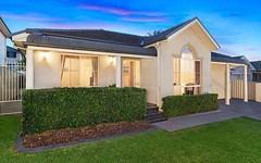 76 Mataram Road, Woongarrah NSW