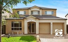 15 Somerset Street, Stanhope Gardens NSW