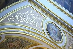 48. Совместное богослужение Запорожского и Святогорского архиереев 23.05.2019