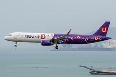 B-LEJ (PlanePixNase) Tags: hkg vhhh hongkong cheplapkok airport aircraft planespotting hkexpress a321 321 airbus rewardu