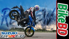 Suzuki Gixxer 155 Review Bangla By Team BikeBD (bike_bd) Tags: ifttt youtube bikebd