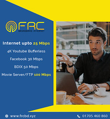 Best Internet Connection Services Plan Provider in Sirajganj (frcommunication14) Tags: network internet highspeedinternet broadband fastinternet
