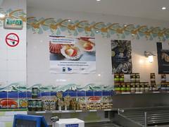 """Poissonnerie """"A la fine marée"""" - 16 rue de la Pie, Chartres (28) (Yvette G.) Tags: chartres 28 eureetloir centrevaldeloire boutique belleépoque poissonnerie carrelage faïence"""