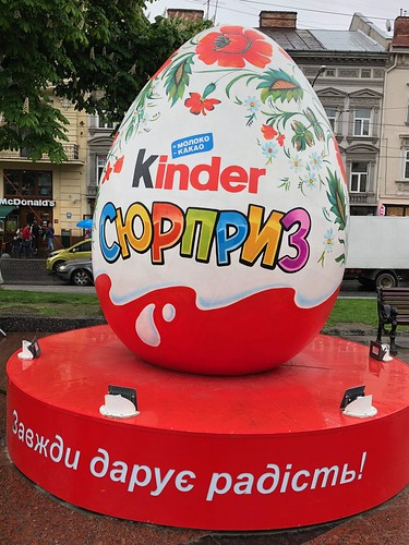 Kinder Surprise Lviv