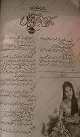 Khirki Bhar Asman by Alia Bukhari Download PDF