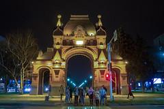 Tsar Gates (atsubor) Tags: krasnodar russia краснодар россия night arch gates