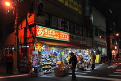 Akihabara evening (nikkorglass) Tags: akihabara tokyo japan night electronics store alley d700 1635f4 fx
