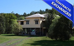 1467 Keerrong Road, The Channon NSW
