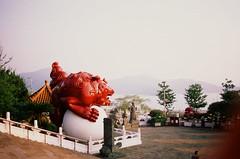 (hhnguyen88) Tags: olympusom1 fujichromevelvia50 velvia50 taiwan filmphotography sunmoonlake wenwutemple
