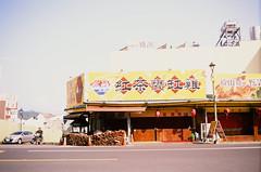 (hhnguyen88) Tags: olympusom1 fujichromevelvia50 velvia50 taiwan filmphotography sunmoonlake itathao