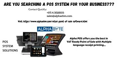POS-System (Alpha Byte) Tags: pos possoftware cloud software cloudpossoftware bestpossoftware ua