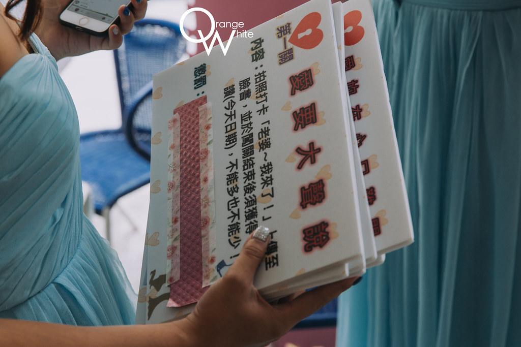 俊介+柏萱-853