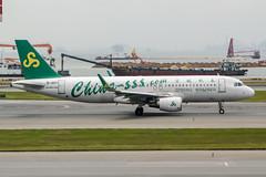 B-1807 (PlanePixNase) Tags: hkg vhhh hongkong cheplapkok airport aircraft planespotting airbus 320 a320 chinaspring