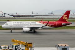 B-1685 (PlanePixNase) Tags: hkg vhhh hongkong cheplapkok airport aircraft planespotting shenzhen airbus 320 a320