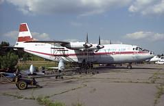 RA-98102 - Moscow Zhukovsky (ZHU) 17.08.2001 (Jakob_DK) Tags: an12 antonov antonov12 antonovan12bp an12bp cargo uubw zia moscowzhukovsky zhukovskyinternationalairport gai gromovair 2001 ra98102