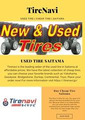USED TIRE SAITAMA (tirenavi2019) Tags: used tire saitama